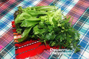 Как приготовить Салат с копченой скумбрией. Шаг 2: зелень для салата