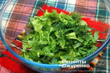 Как приготовить Салат с копченой скумбрией. Шаг 8: измельченная зелень салата