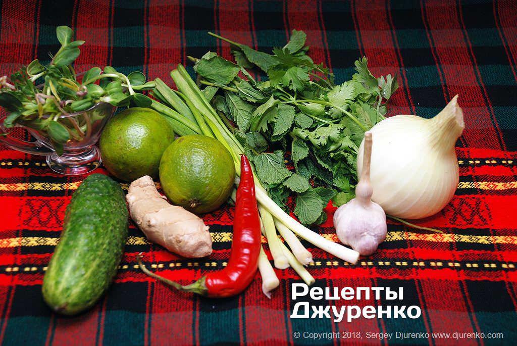 Овощи и зелень для супа.