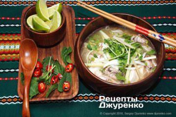 Фото рецепта суп фо