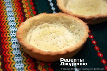 Крок 3: кошики з пісочного тіста