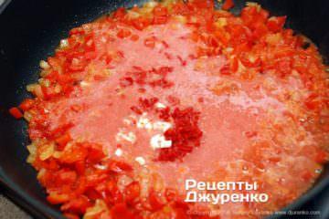 Как приготовить Баклажаны с перцем. Шаг 10: томат с овощами