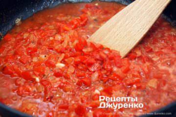 Как приготовить Баклажаны с перцем. Шаг 12: томатный соус с перцем