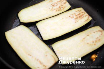 Как приготовить Баклажаны с перцем. Шаг 14: пласты баклажана
