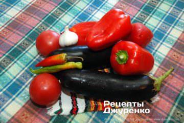 Крок 1: овочі для ікри