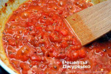 Як приготувати Овочева ікра. Крок 14: густа овочева суміш