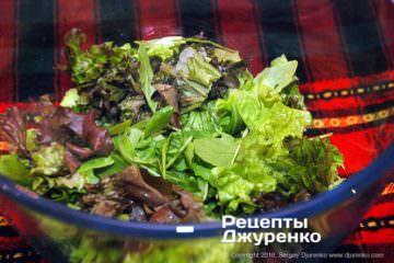 Шаг 6: измельченные листья для салата
