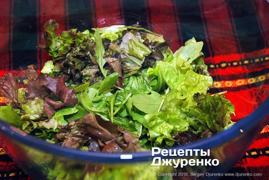 Измельченные листья для салата.