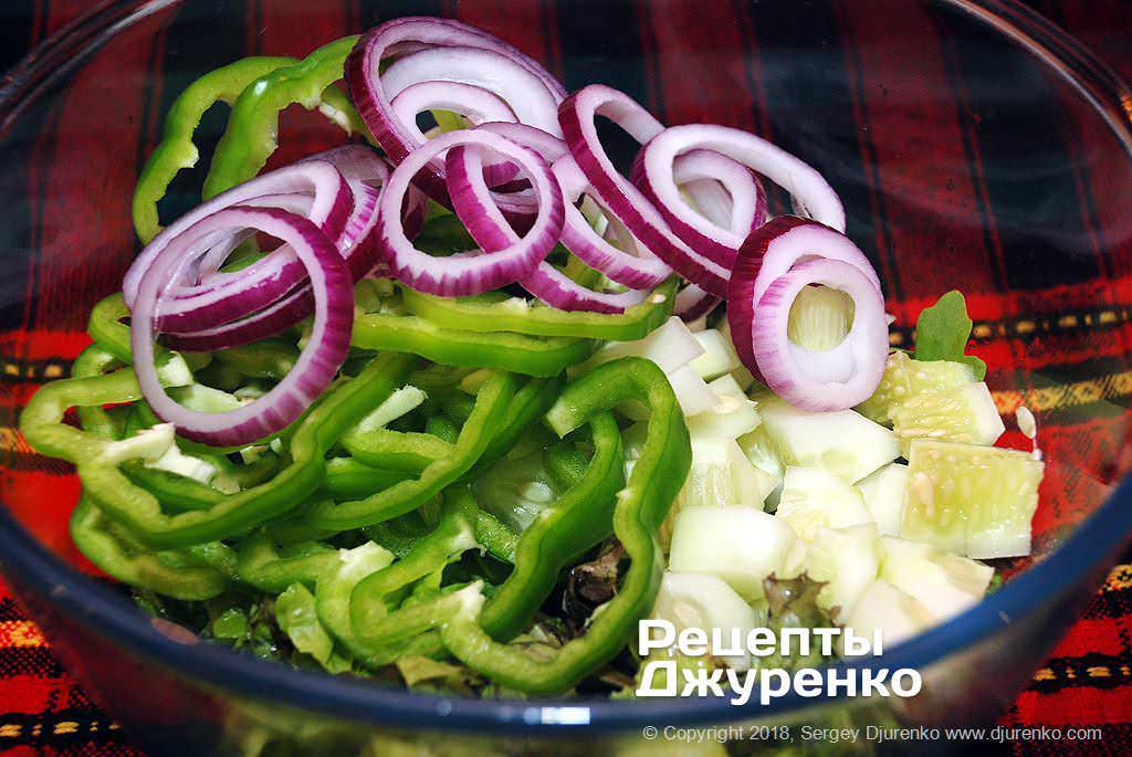 Овощи в салате.