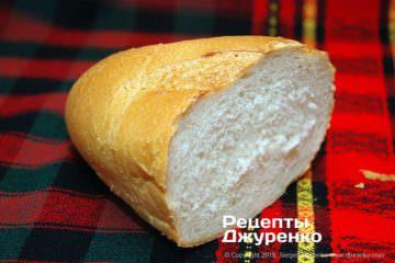 Крок 1: білий хліб
