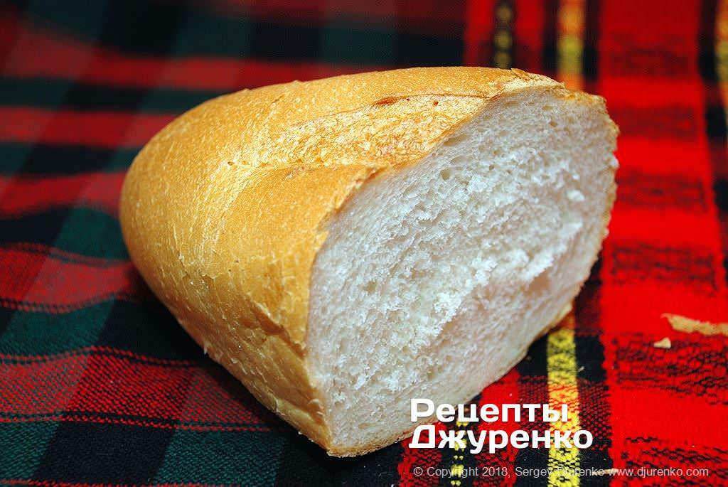 Білий хліб.