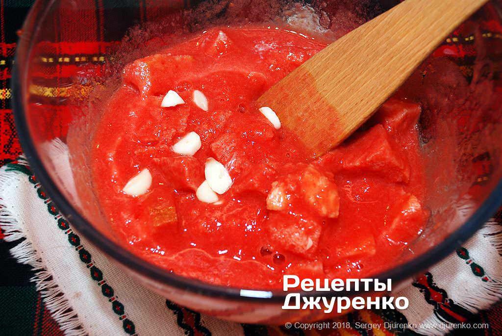 Часник в томаті.