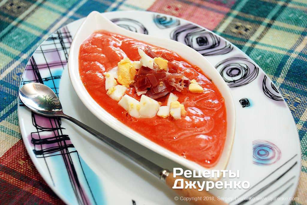 Суп з хамоном.