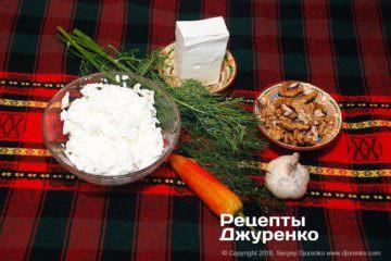 Шаг 1: брынза с овощами