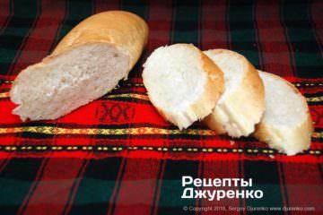Шаг 2: нарезанный багет