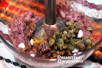 Крок 4: подрібнити оливки