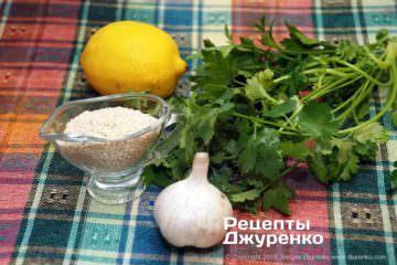 Как приготовить Бабагануш. Шаг 10: основные добавки в закуску
