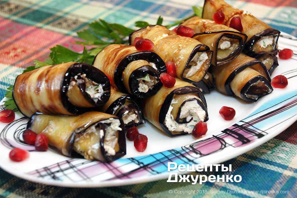 Фото готового рецепту баклажани з сиром в домашніх умовах