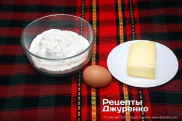 Як приготувати Пиріг кіш. Крок 4: для пісочного тіста