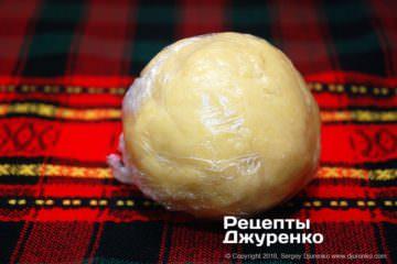 Шаг 5: тесто на холоде