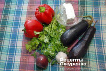 Крок 1: овочі та сир