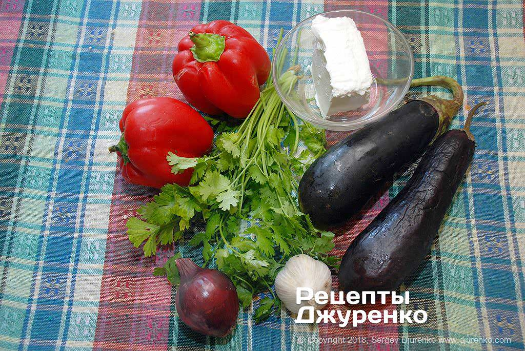 Овощи и сыр.