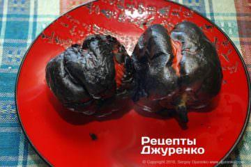 Шаг 2: печеный перец
