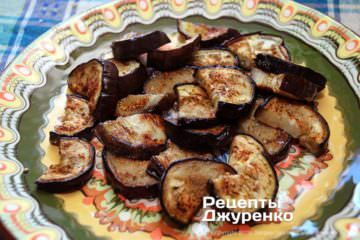 Шаг 5: баклажаны для салата