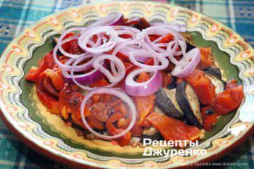Крок 6: цибуля в салаті