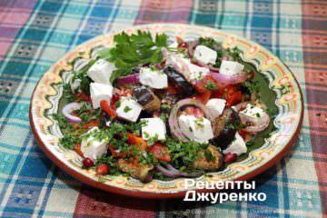 Фото рецепта салат зі смажених баклажанів