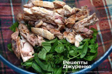 Шаг 7: нарезанная курица