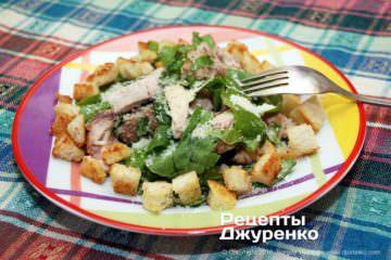 Готовое блюдо салат цезарь с жареной курицей