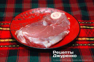 Як приготувати Рагу з яловичини. Крок 2: шматок яловичини