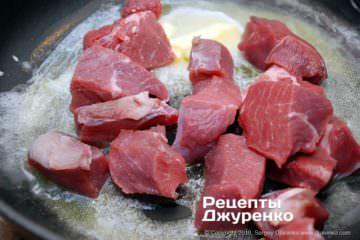 Як приготувати Рагу з яловичини. Крок 6: обсмажена яловичина