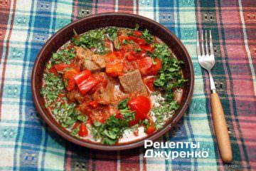 Фото рецепта рагу з яловичини