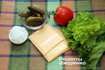 Шаг 6: овощи для гамбургера
