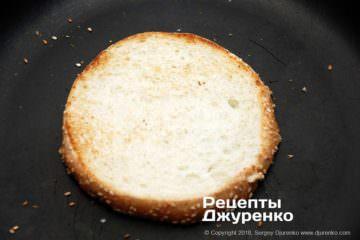 Шаг 2: обжаренная булочка