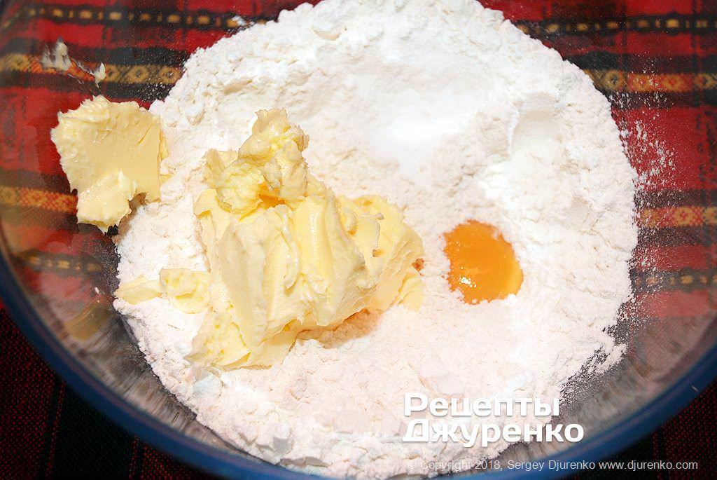 Приготувати пісочне тісто.
