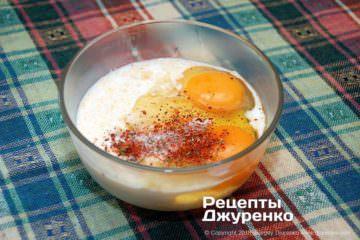 Шаг 7: сырная заливка