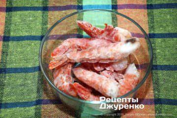 Шаг 1: замороженные креветки