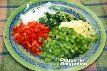 Шаг 7: овощи нарезанные для соуса