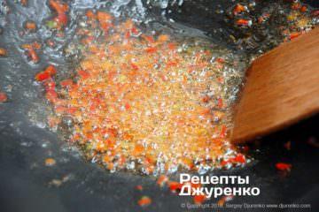 Крок 4: олія чилі