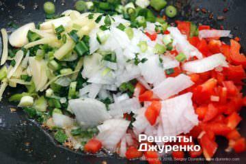 Шаг 9: обжаренные в воке овощи