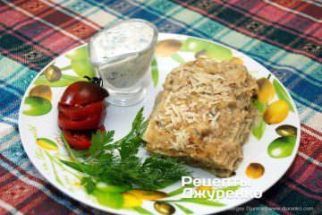 Фото рецепта лазанья с баклажанами