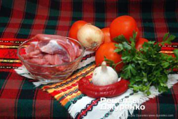 Шаг 1: мясо и овощи