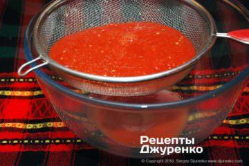 Шаг 3: томатное пюре
