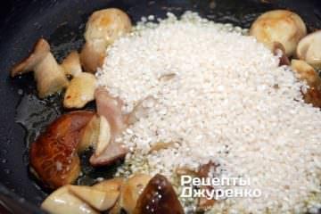 Шаг 3: добавить рис