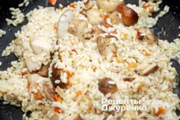 Шаг 6: рассыпчатый рис