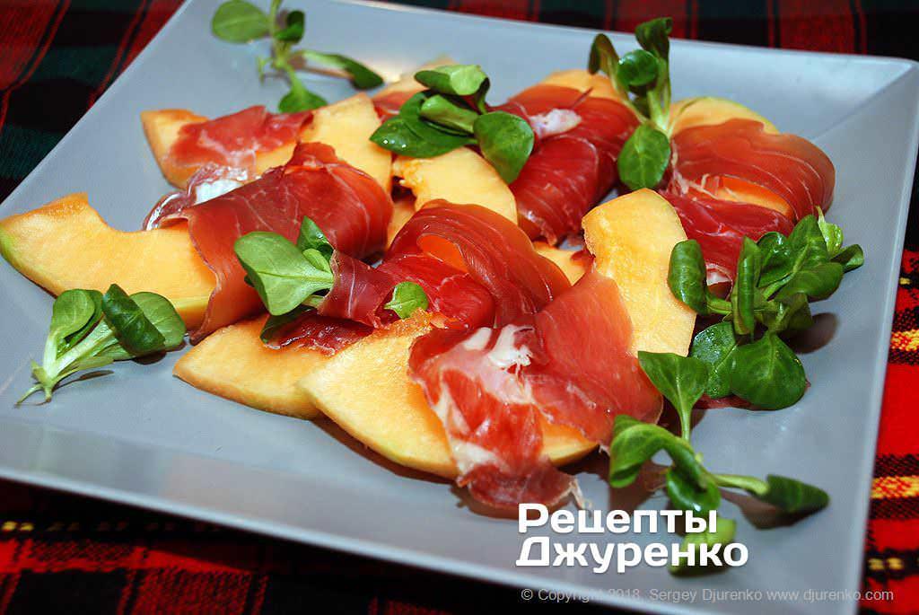 Прошутто с дыней — итальянская закуска с оригинальной сервировкой.