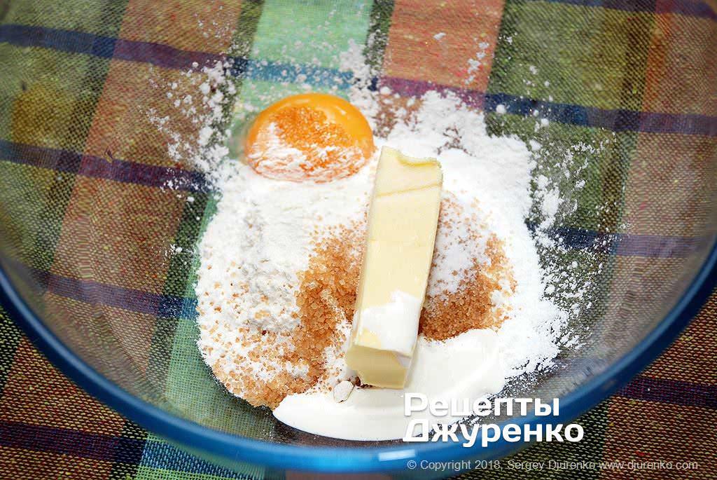 Підготовка хрусткого тіста.